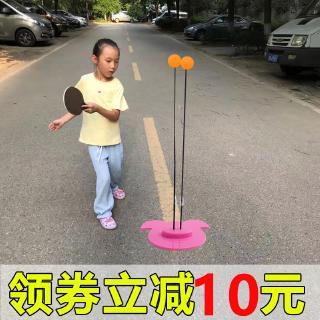 bóng tennis đồ chơi mềm mại cho bé