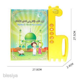 Children Kids E-Book English Arabic Smart Books Learn to Read for Kids