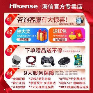 TV màn hình LCD 55 inch wifi thông minh mạng 4K HD Máy tính bảng tv60 55E3F-PRO