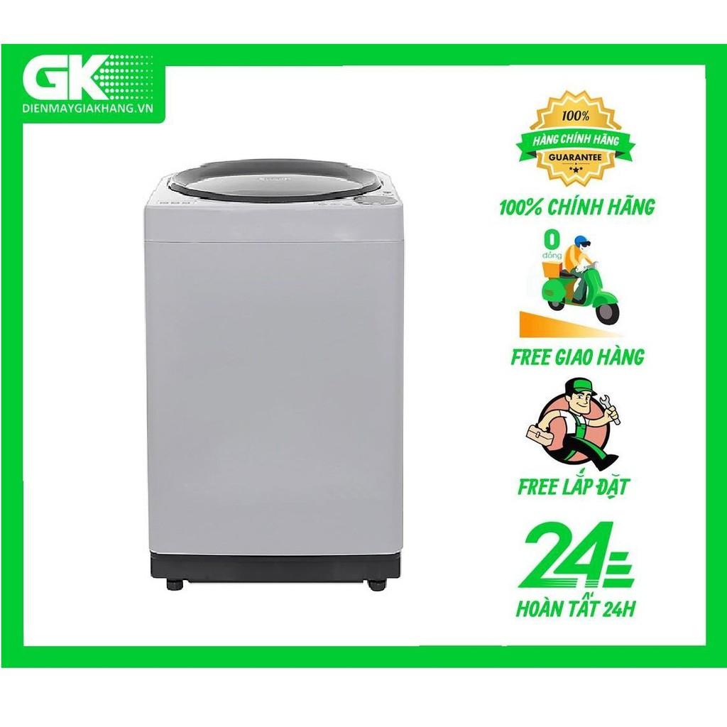 W82GV H - MIỄN PHÍ CÔNG LẮP ĐẶT - Máy giặt Sharp 8.2Kg ES-W82GV-H