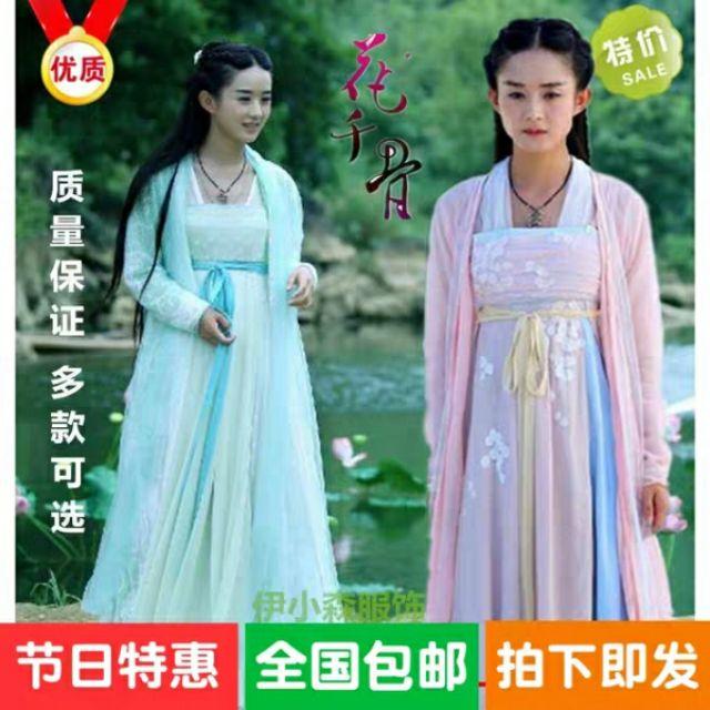Hình ảnh Hán phục cosplay Hoa Thiên Cốt-4
