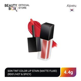 Son Tint A Pieu Color Lip Stain (Matte Fluid) 4.4g-1