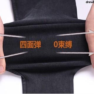 Quần Legging Giả Jean Màu Đen Co Giãn Thời Trang Nữ