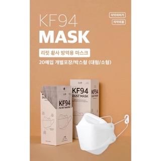Khẩu trang KF94 Hàn Quốc hộp 20 chiếc
