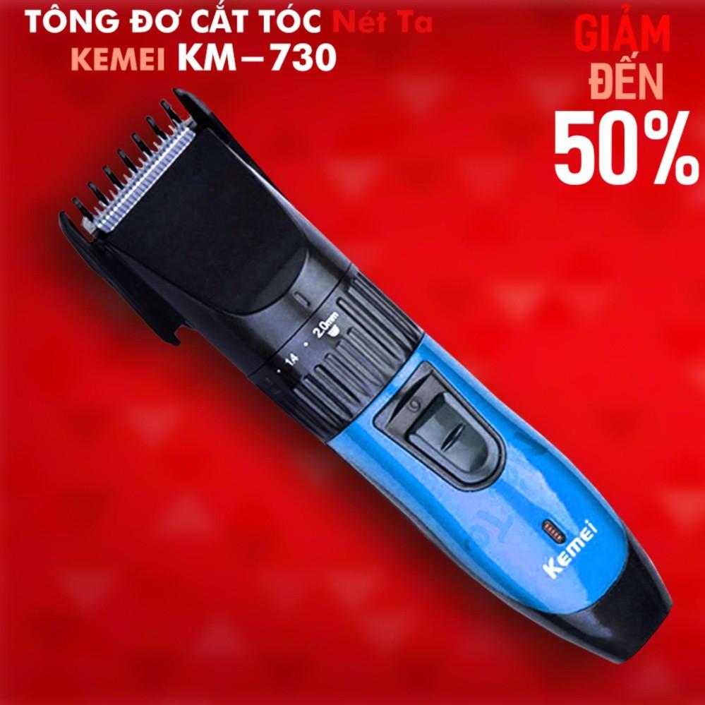 Tông đơ cắt tóc cho bé (Màu xanh) - Tặng kèm gương trang điểm siêu cute - 2930699 , 522971693 , 322_522971693 , 149000 , Tong-do-cat-toc-cho-be-Mau-xanh-Tang-kem-guong-trang-diem-sieu-cute-322_522971693 , shopee.vn , Tông đơ cắt tóc cho bé (Màu xanh) - Tặng kèm gương trang điểm siêu cute