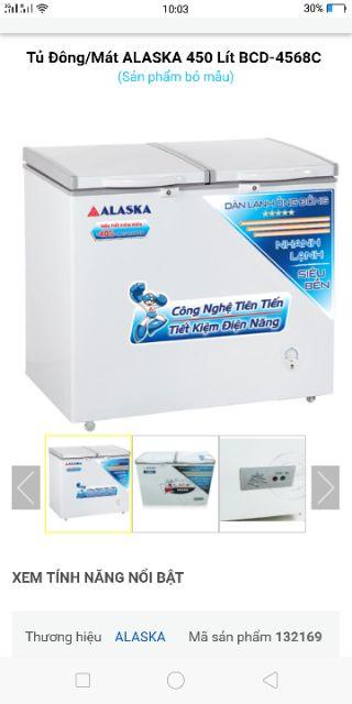 Tủ đông Alaska BCD4568C (BCD-4568C) - 450 lít, 120W