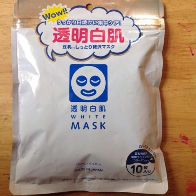 Mặt nạ trắng da White Mask của Nhật - 2403984 , 1195475 , 322_1195475 , 240000 , Mat-na-trang-da-White-Mask-cua-Nhat-322_1195475 , shopee.vn , Mặt nạ trắng da White Mask của Nhật