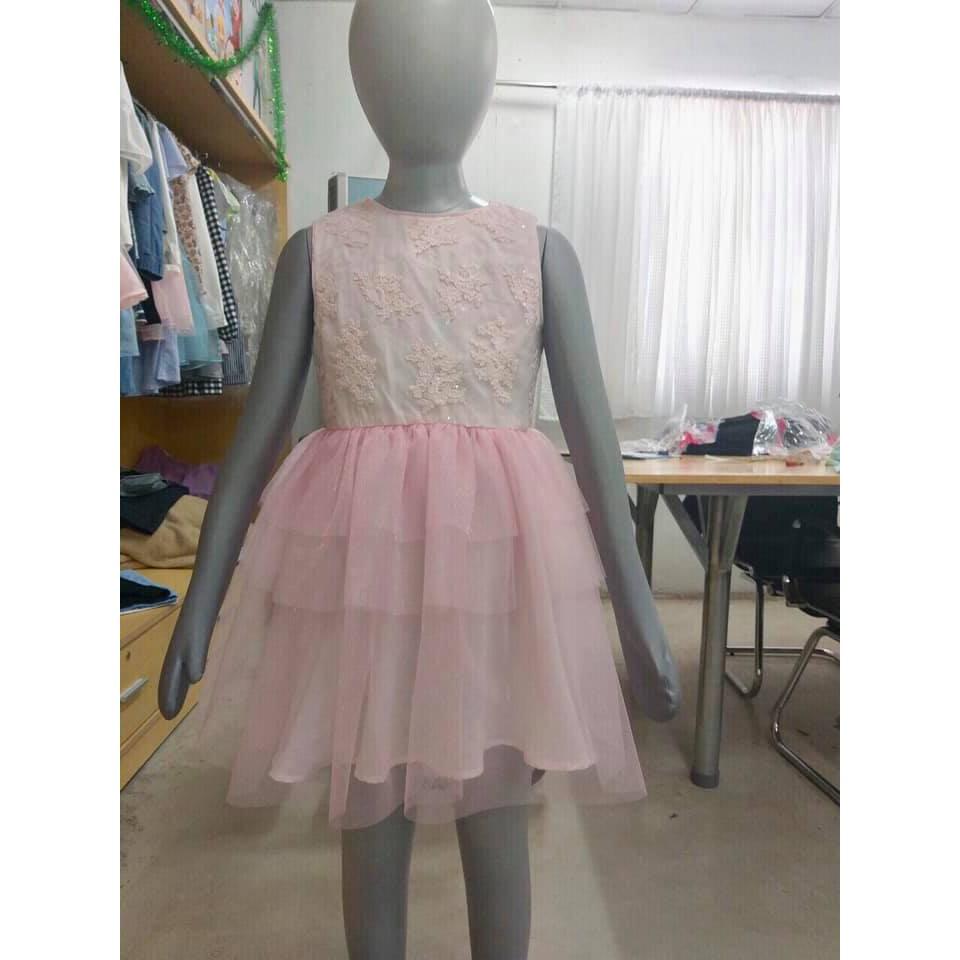 Váy Trissi