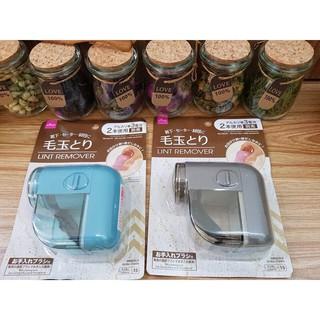 máy cắt lông xù mua tại jp màu ngẫu nhiên
