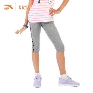 Quần lửng thể thao bé gái Anta Kids cạp thun êm ái với làn da bé W36728741-1 thumbnail