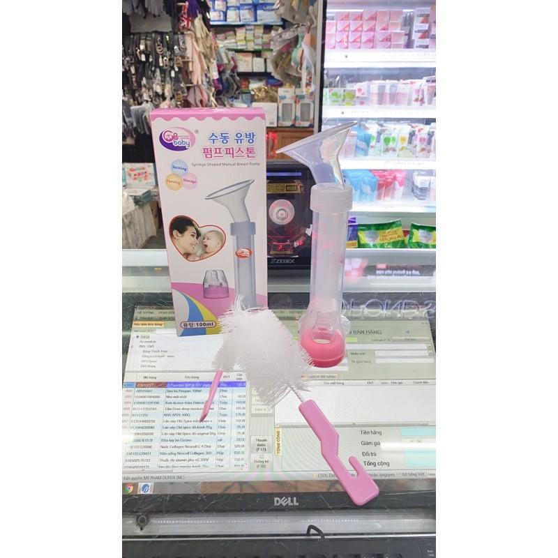 Dụng cụ hút sữa Xylanh GB Baby