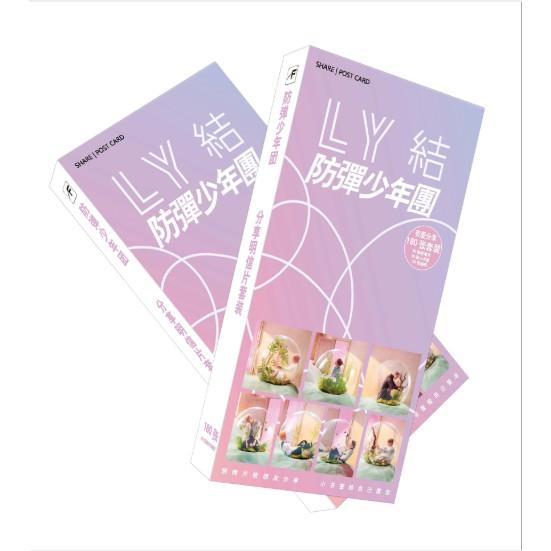 Postcard BTS love yourself:answer mới nhất - 14069771 , 1509707936 , 322_1509707936 , 40000 , Postcard-BTS-love-yourselfanswer-moi-nhat-322_1509707936 , shopee.vn , Postcard BTS love yourself:answer mới nhất