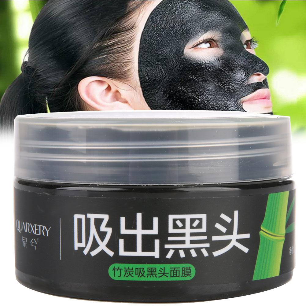 Bamboo Charcoal Blackheads Removal Peel-off Face Cleaning Mask