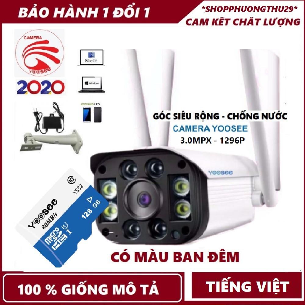 Camera ip wifi  Yoosee Ngoài Trời  3.0 MPx 4 Râu 1296 Pixel - Chính hãng - BH 5 năm