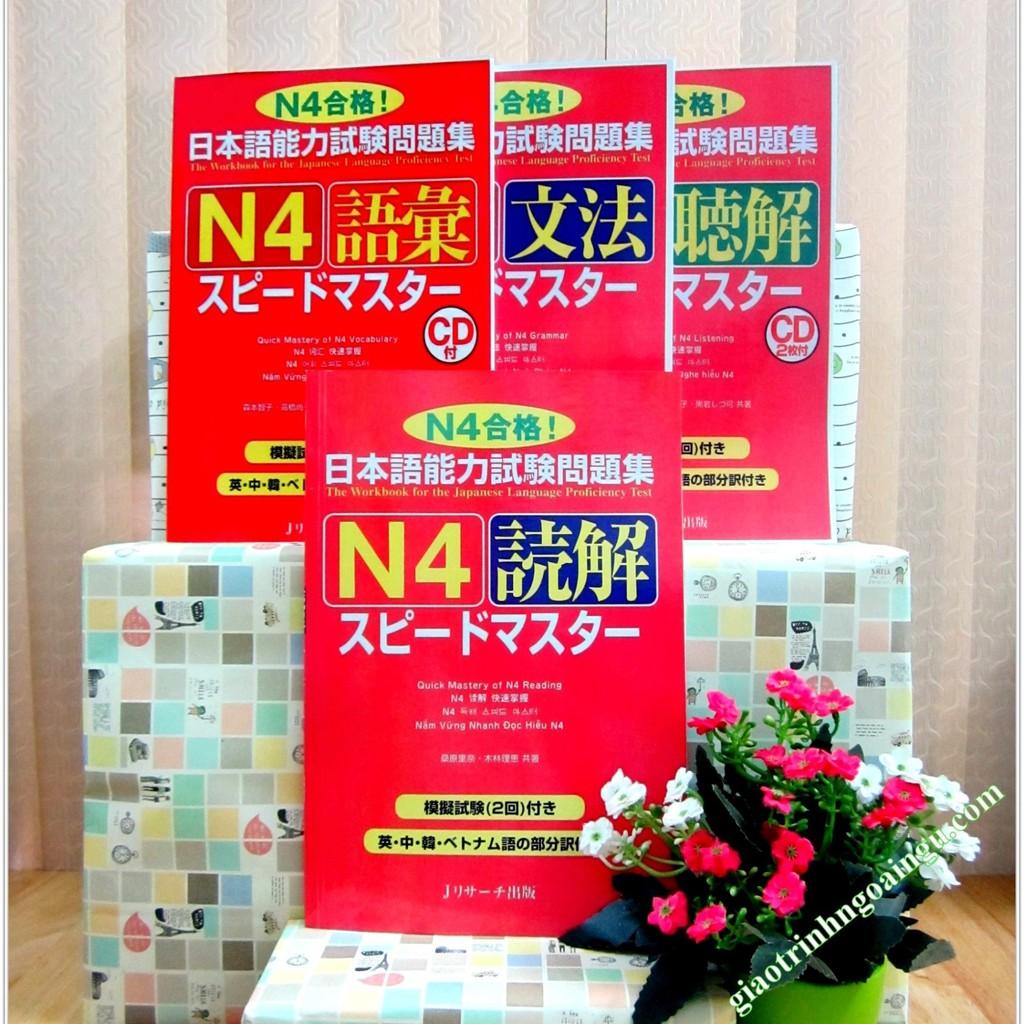 Bộ sách Speed master N4 tiếng Việt - Trọn bộ 4 cuốn