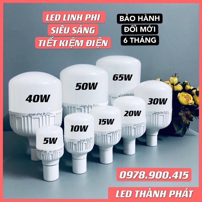 Bóng đèn LED trụ 5W 10W 15W 20W 30W 40W 50W 65W LINH PHI siêu sáng tiết kiệm 80% điện ánh sáng TRẮNG