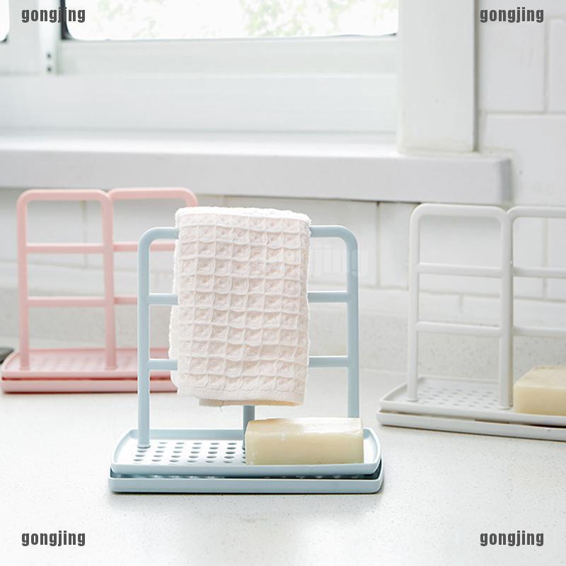 ❀KIỀU DIỂM❀Multi-Function Kitchen Rag Rack Dish Cloth Drain Sponge Soap Shelf Storage