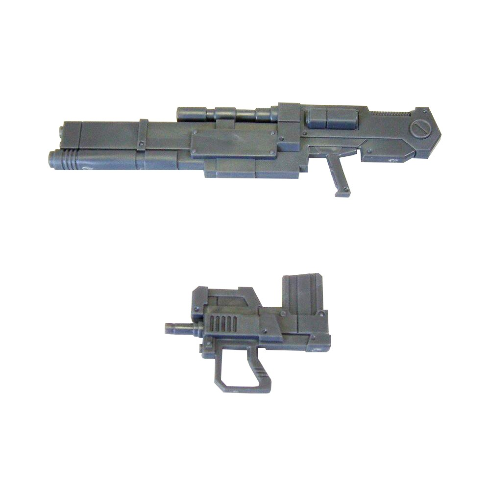 Mô hình lắp ráp Kotobukiya M.S.G MW01 Rifle Machingun Type-1