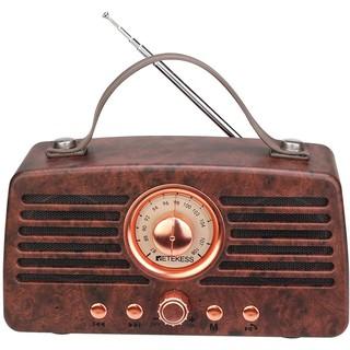 Đài Radio Retekess TR607 Tích Hợp Loa Bluetooth 4.2 Hỗ Trợ Thẻ TF USB AUX thumbnail