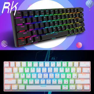 Bàn phím Bluetooth RK61 có đèn RGB Dongxi Royal Kludge chuyên dụng dành cho chơi game
