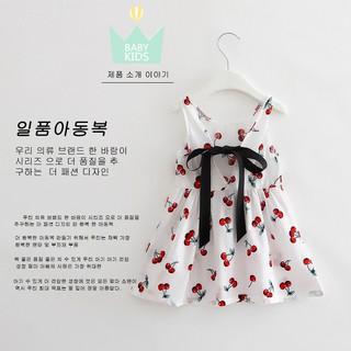 Đầm bé gái kate họa tiết trái cherry trắng Jennie kids J6