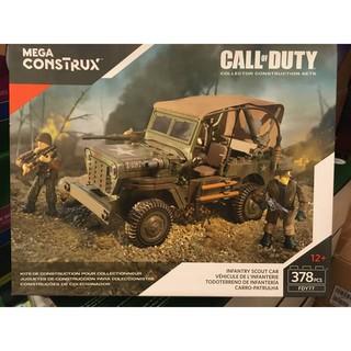 Đồ chơi mô hình nhân vật Call of Duty Infantry Scout Car Building Set Mega Construx