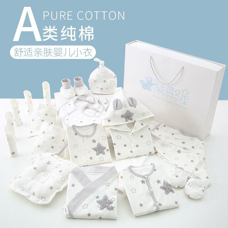 Bộ Quà Tặng Quần Áo Vải Cotton Mỏng Thời Trang Mùa Hè Cho Bé Sơ Sinh