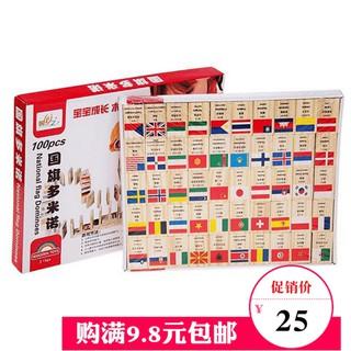 Domino cờ các quốc gia