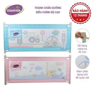 Thanh chắn giường điều chỉnh độ cao an toàn cho bé, chính hãng Mastela C09 vải lưới thoáng khí, lắp đặt thông minh thumbnail