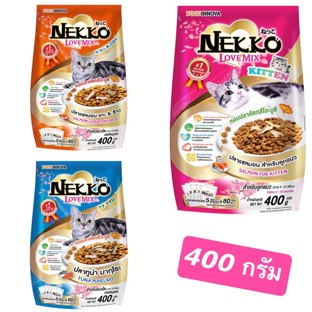 อาหารแมว Nekko Love Mix 400 กรัม