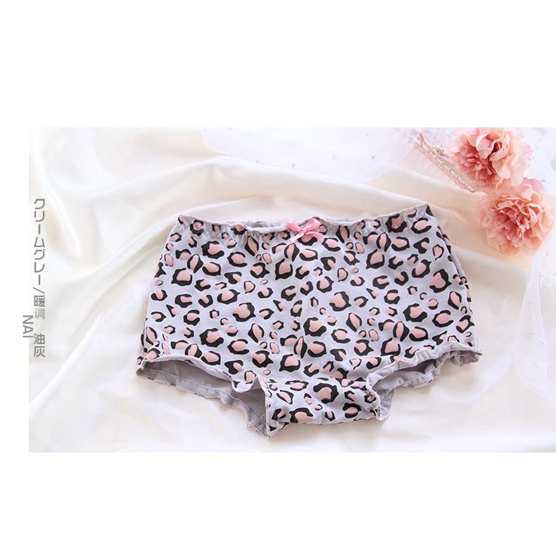 ( Size 18 -35kg) - Quần Lót Cotton Dễ Thương Cho Bé Gái - HOẠ TIẾT BEO - QUẦN CHÍP CHO BÉ GÁI -cô chủ nhỏ chuyên sỉ
