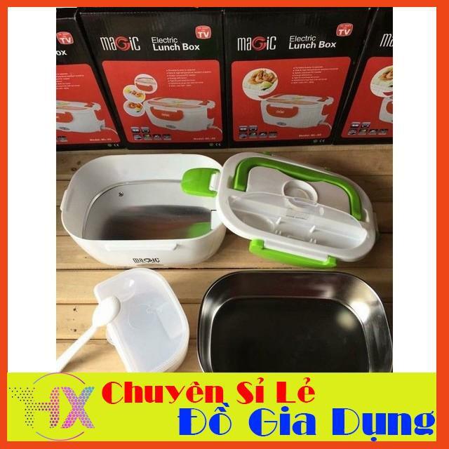 [SIÊU KM] Hộp cơm hâm nóng cắm điện Magin Bullet ruột inox (made in vietnam) - SIÊU BỀN
