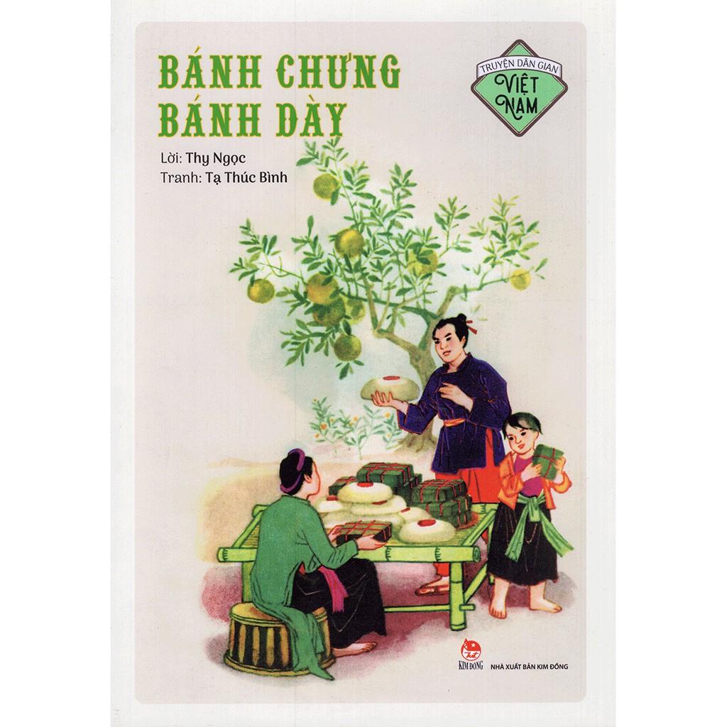 Sách - Truyện Dân Gian Việt Nam - Bánh Chưng Bánh Dày