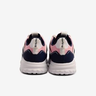 Hình ảnh [Mã WABRBS1 giảm 10% đơn 500K] Giày Nữ Biti's Hunter X 2k20 Multi Layer Desert Pink DSWH02800HOG-4
