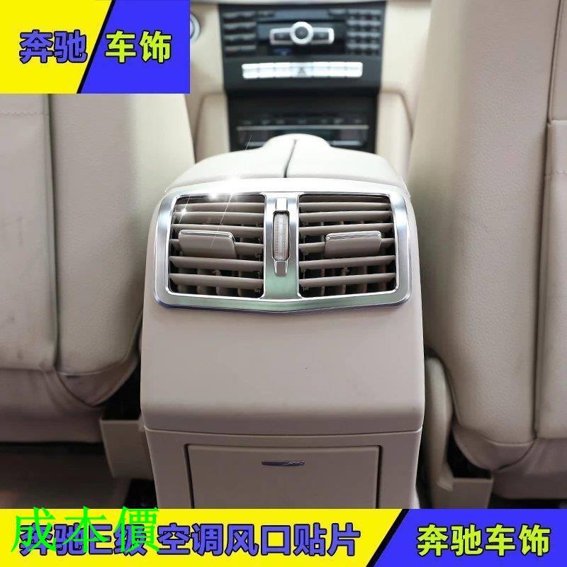 khung máy điều hòa không khí e260l