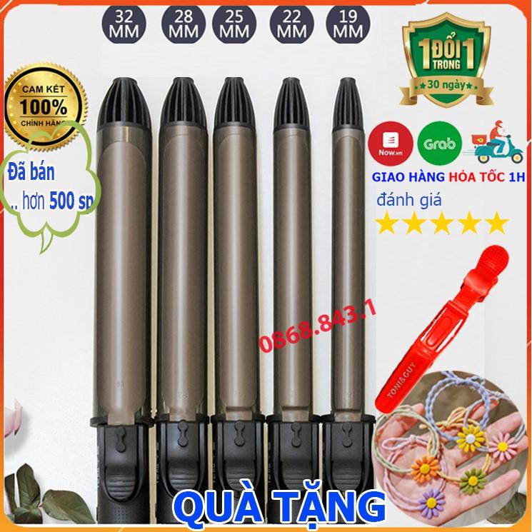 Máy uốn tóc xoăn lọn cao cấp Hàn Quốc KOREMI NA-886 Chỉnh nhiệt chuẩn salon tóc xoay trục 360 độ[Tặng kèm kẹp vịt]