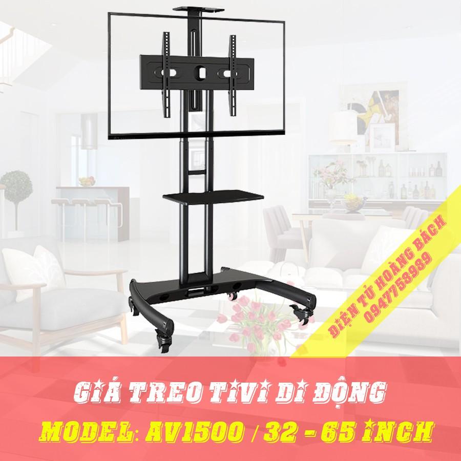 Giá treo tivi di động nhập khẩu AVA1500 32-65 inch