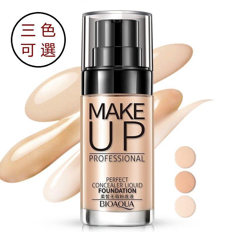 Kem Bb Cream - 22632275 , 6609356048 , 322_6609356048 , 81400 , Kem-Bb-Cream-322_6609356048 , shopee.vn , Kem Bb Cream
