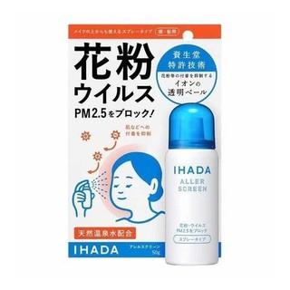 Xịt kháng khuẩn Shiseido IHADA Aller Screen 50g - Shop Hàng Chuẩn - Auth Chuẩn
