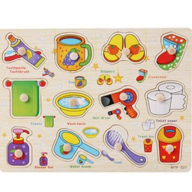 [CỰC ĐẸP] Bộ đồ chơi nhà tắm có núm cho bé