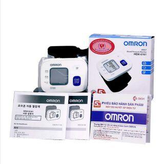 Máy đo huyết áp OMRON HEM 6161 thumbnail