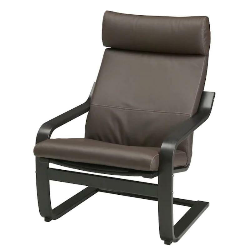 Ghế Poang Arm- Chair PU Taupe