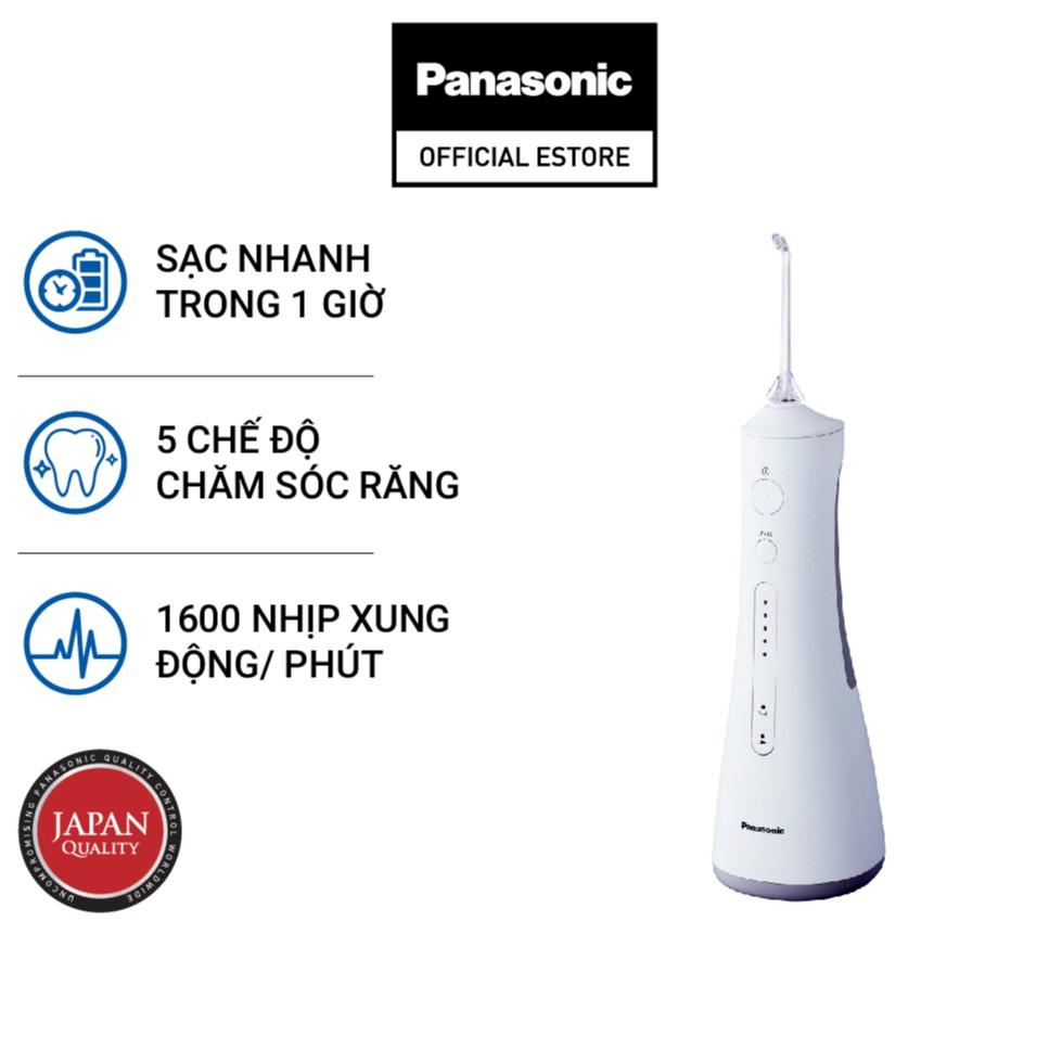 [Mã ELMALLAPR1 giảm 7% đơn 499K] Máy tăm nước cầm tay Panasonic công nghệ siêu âm EW1511 - Bảo hành 12 tháng