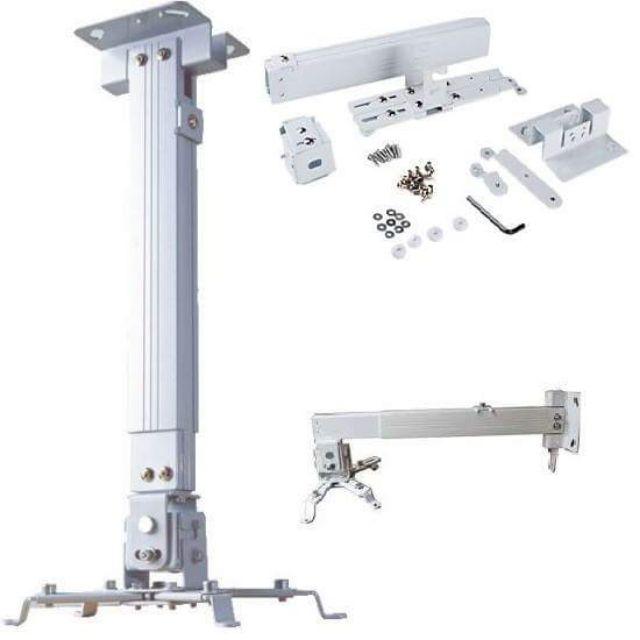 Khung treo máy chiếu 120cm Giá chỉ 250.000₫