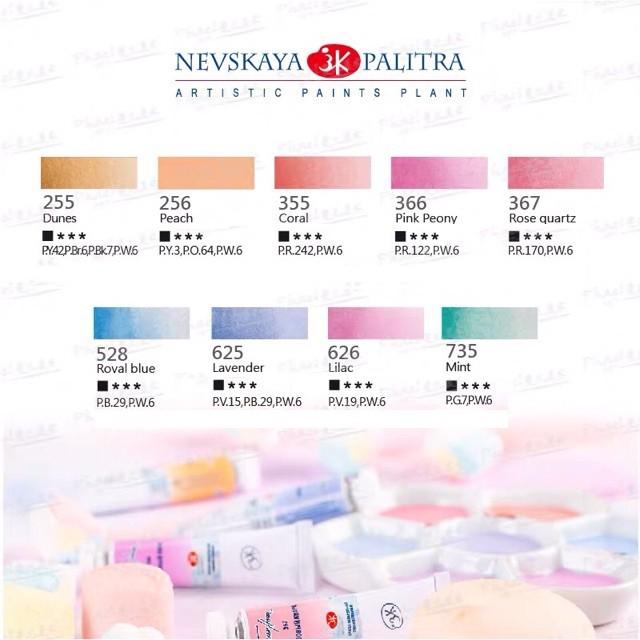 Màu nước White Nights fullpan lẻ mã pastel/metallic mới | Shopee Việt Nam
