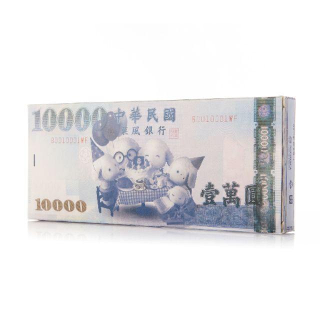 Kẹo Cứng +Mềm Hình 10000 Đài Loan