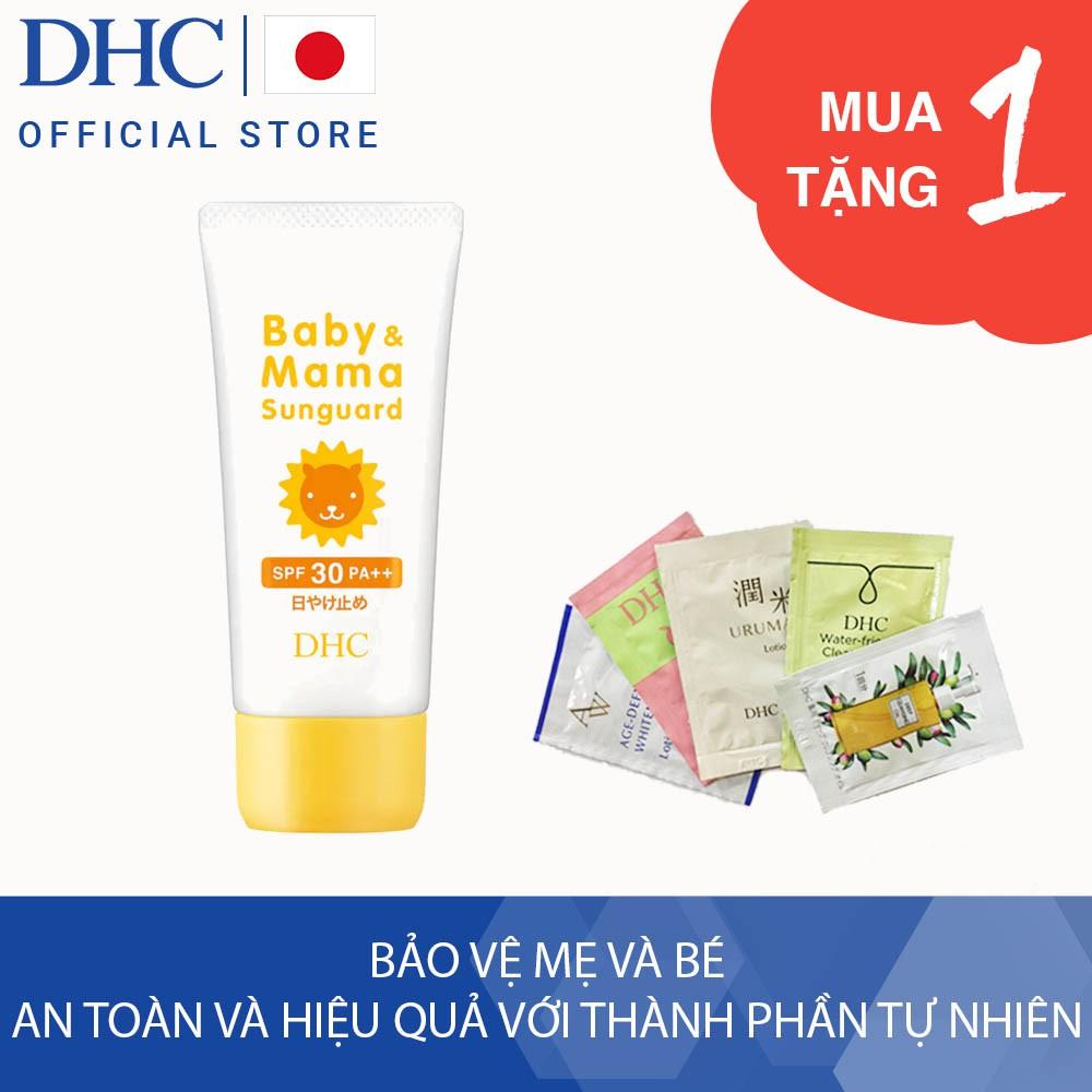 [QUÀ TẶNG SAMPLE] Kem chống nắng DHC Baby & Mama Sunguard 30g