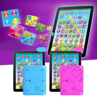 Kids Pad Computer Tablet Educational Voice Recognition Interactive Touch Control
