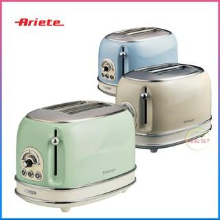 [Mã ELMS5 giảm 7% đơn 300K] Máy nướng bánh mì 2 khay Ariete MOD 0155