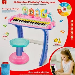 Đồ chơi đàn organ cho bé có ghế ngồi và micro 207